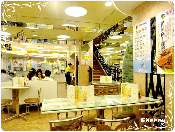 翠華餐廳--好吃唷!