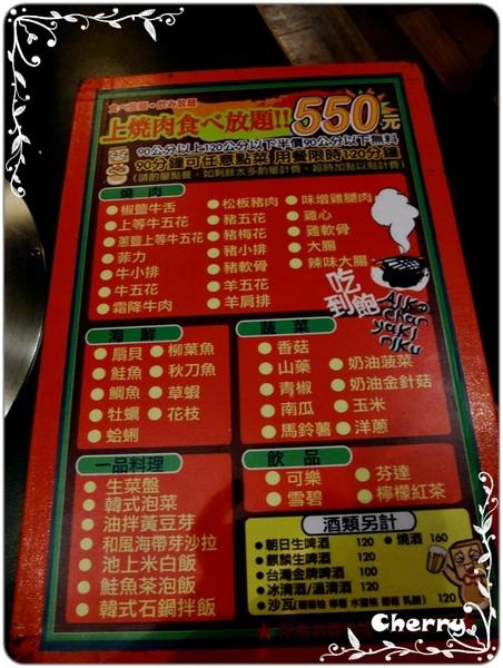 今日吃的是550元的套餐~~