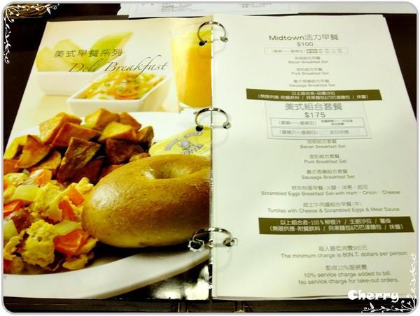 美式早餐全日供應