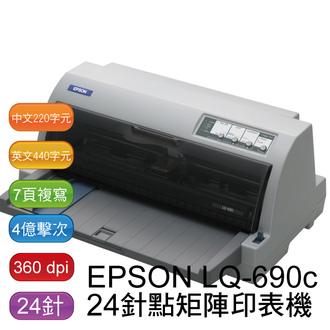 LQ-690c_650a