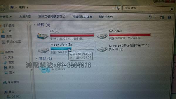 DSC_3617