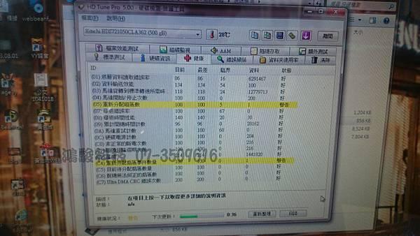 DSC_3611