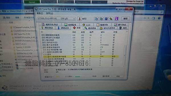 DSC_4090