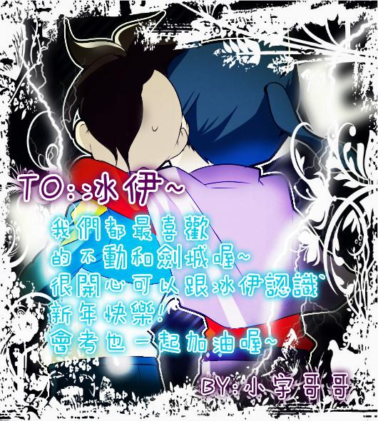 in11____tsurufudou_by_lp_y-d3h44t8_meitu_6.jpg