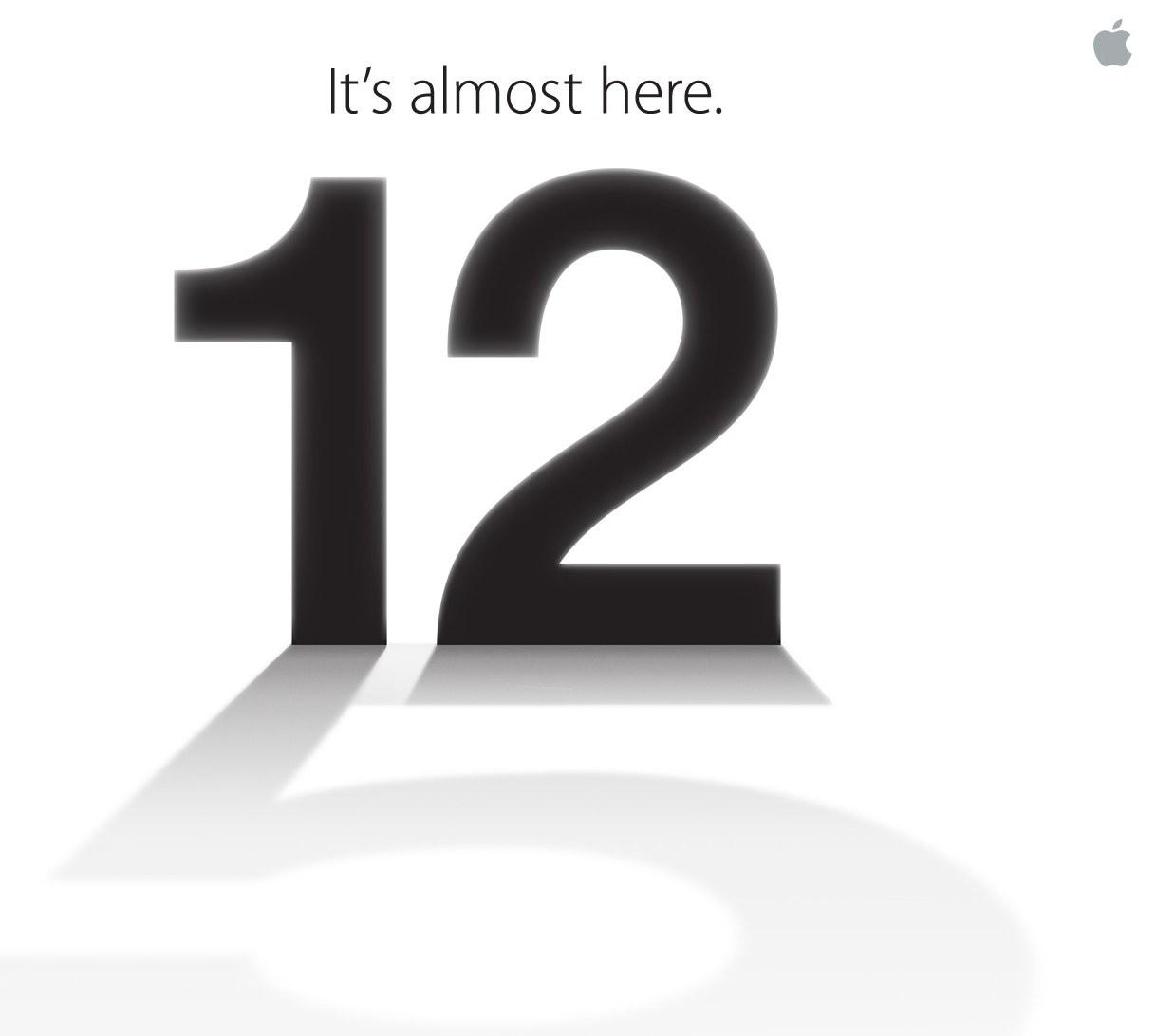 iPhone 5 發表邀請