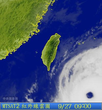 杰拉華颱風眼