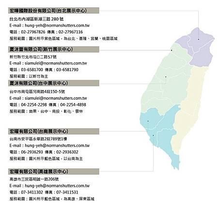 20181225台灣地圖新地址.jpg
