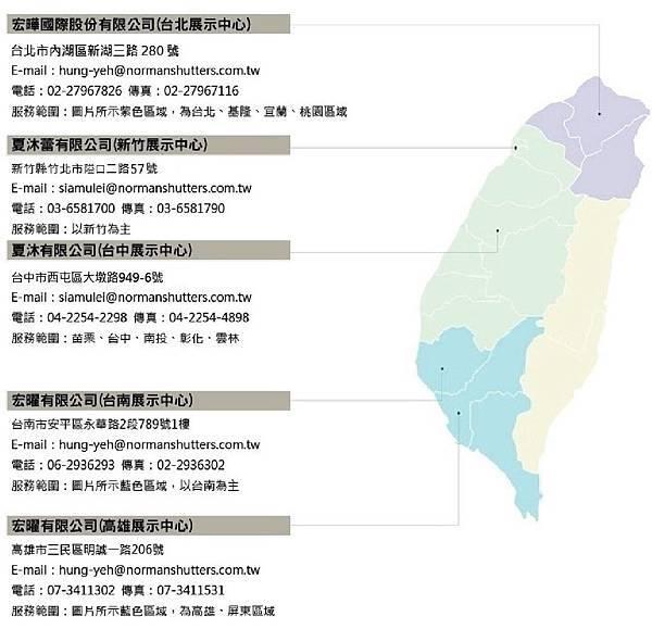 20190322台灣地圖新地址.jpg