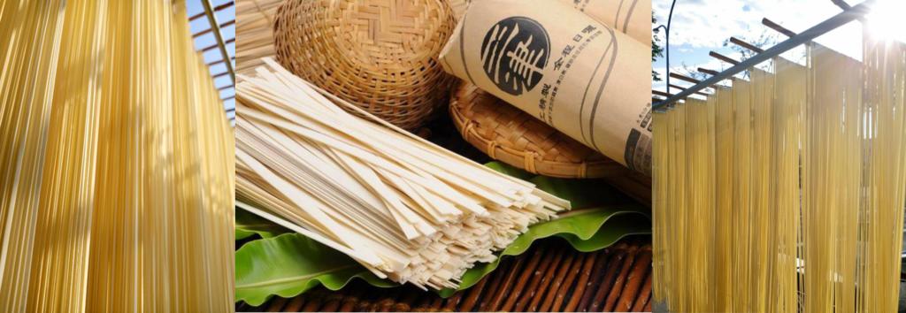 三津製麺豆達人