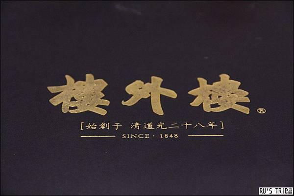 [食記-中國浙江|杭州] ◤樓外樓◢