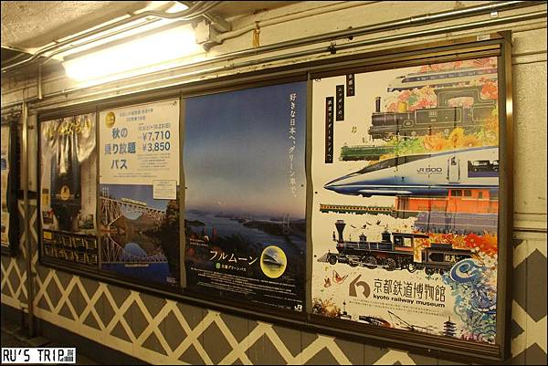 [旅記-日本關西|岡山] ◤津山市-津山鐵道館◢