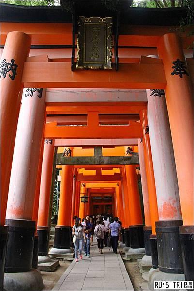 [旅記-日本關西|京都] ◤伏見稻荷大社◢