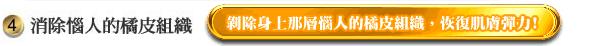 未命名20121106211232