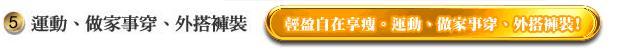 未命名20121106211445