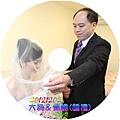 2012-12-02 _disc2.jpg