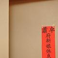 2012-12-02_556.jpg