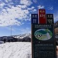2010-02-27_138.jpg