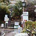 2010-02-28_073.jpg