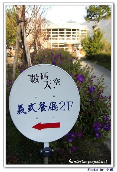 2009_01_01_105.jpg