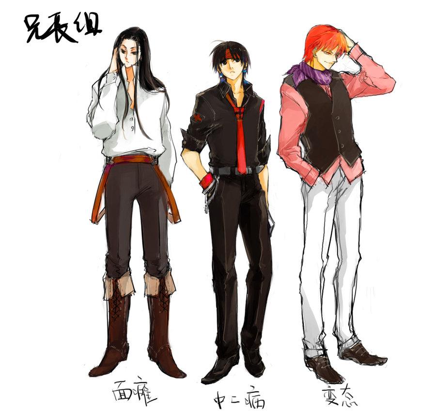 elder_brother_group_by_KuguKiugu