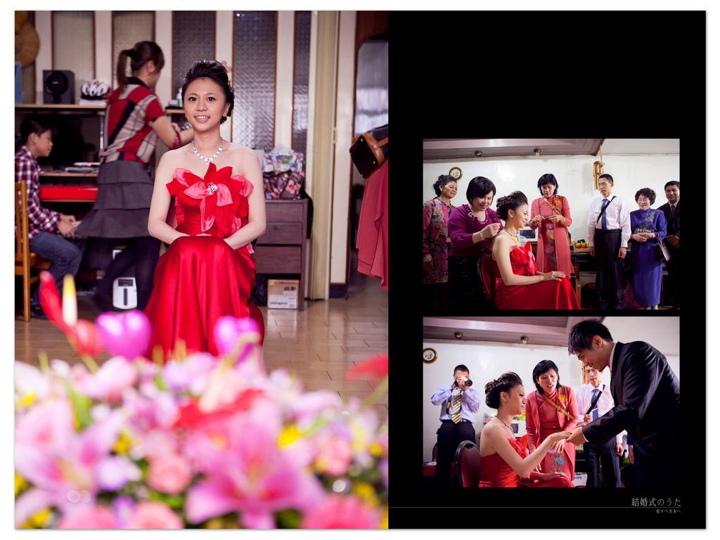 11-20111119HUOYE.jpg