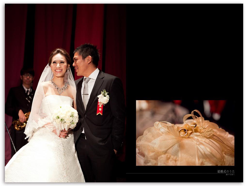 13-20111225HUOYE.jpg