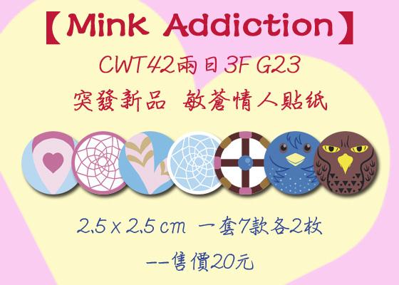 CWT42DMMdDM2.jpg