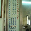 ● 台灣式幽默6