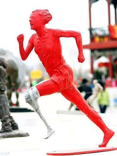 2008 北京奧運景觀雕塑 1