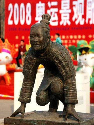 2008 北京奧運景觀雕塑 5