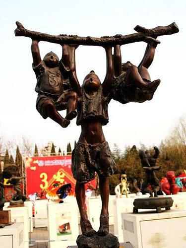 2008 北京奧運景觀雕塑 7