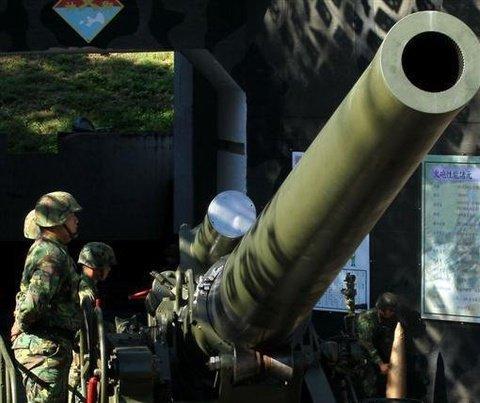 美造M1式240公厘榴砲