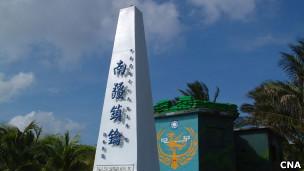 太平島.jpg
