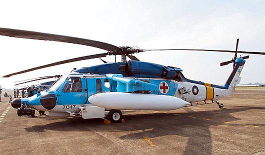 編號7017直升機