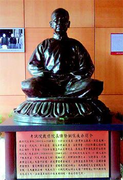 戴傳賢銅像