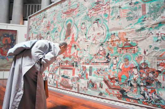 西夏石窟壁畫
