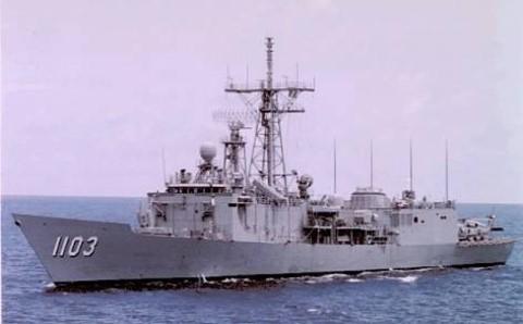 1103成功級巡防艦鄭和號,OTO76公厘快砲