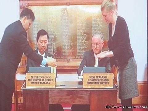 台紐正式簽署經濟合作協定