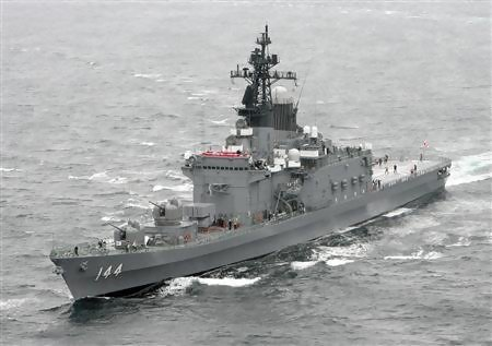 (日)鞍馬號驅逐艦