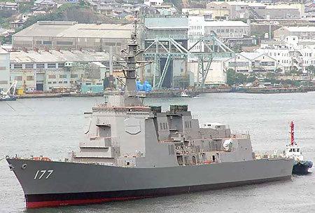 (日) 愛拓级神盾驅逐艦