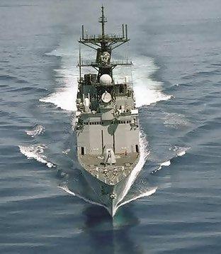(臺灣) 紀德级導彈驅逐艦
