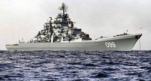 (俄) 彼得大帝號核動力導彈巡洋艦