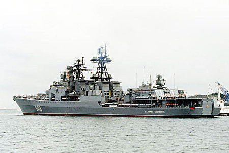 (俄) 無畏级反潜驅逐艦