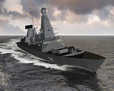 (英) 45型驅逐艦勇敢號