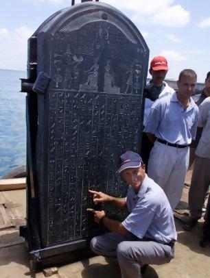 古埃及海底千年古城 2