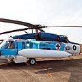 S70C海鷗救護機 (臺灣)