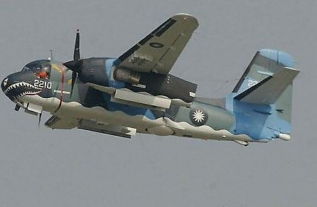 S-2T反潛機 (臺灣)