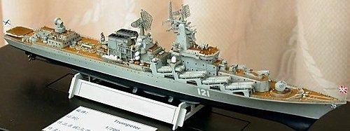 (俄) 光榮級巡洋艦莫斯克號