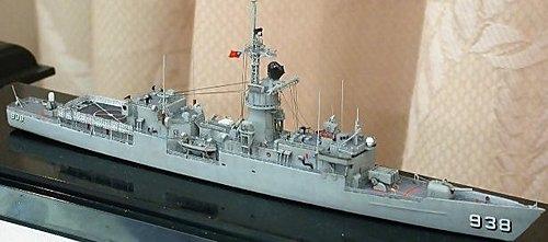 (台) 濟陽級巡防艦 FF-938 寧陽艦