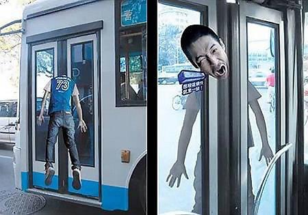 不要亂擠公車